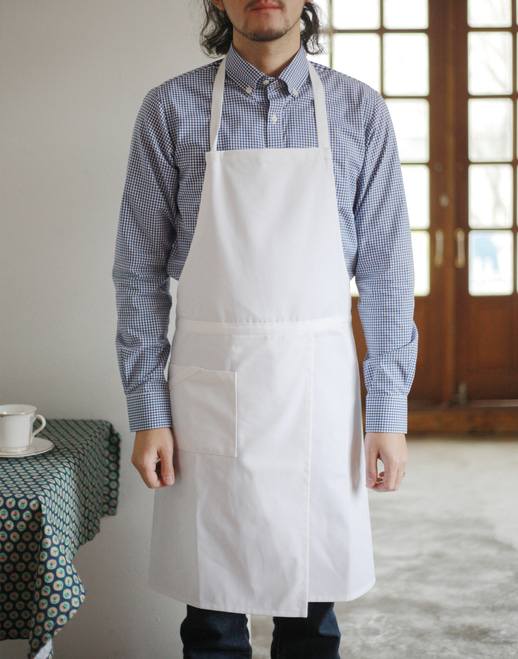 #AA1414 Basic chest Apron White